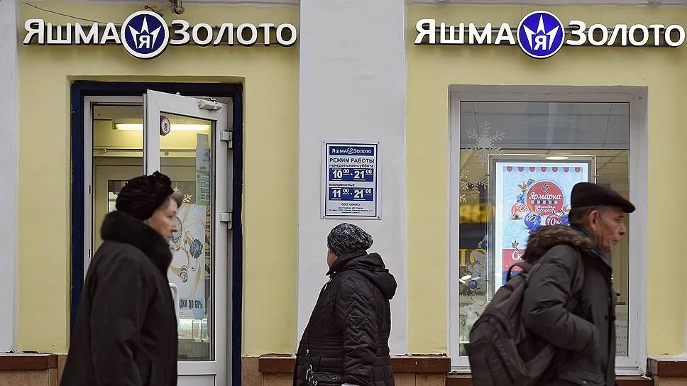 Как ВТБ добивался ареста активов семьи Игоря Мавлянова в США