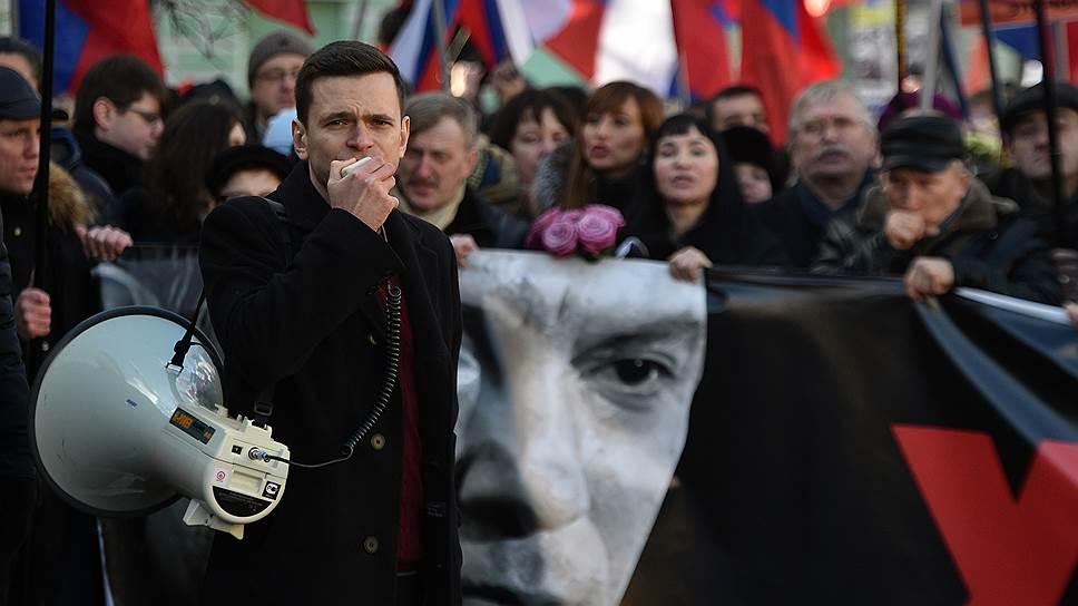 Почему марш памяти Бориса Немцова объединил оппозицию