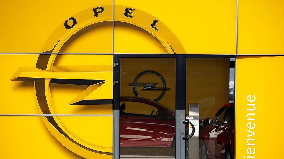 Как готовились к покупке Opel