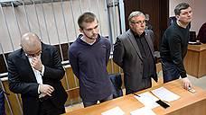Ловца покемонов отправили под суд