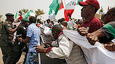 Публичное отсутствие президента взволновало граждан Нигерии