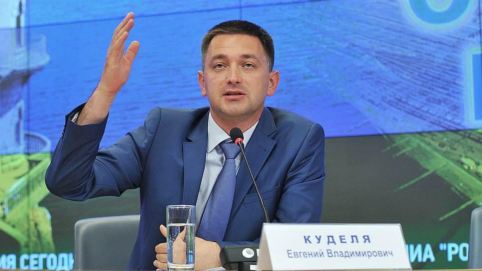 Советник главы Ростуризма Евгений Куделя