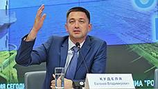 Советнику главы Ростуризма вменили в вину административку
