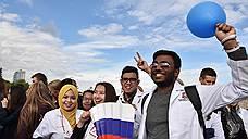 Россия стала привлекательнее для иностранных студентов