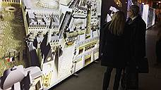 Забор Парижской Богоматери