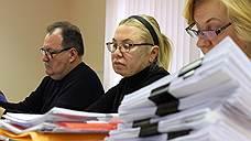 Глава фонда «Единой России» расплатится за взятку