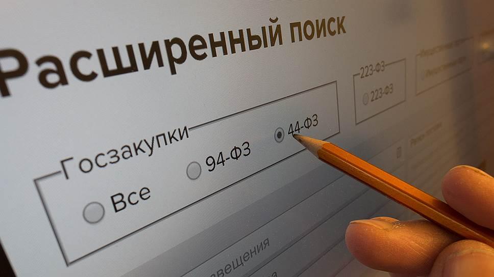 Минэкономики не обнаружило нормативов в закупках «Газпрома» и РЖД