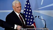 Вице-президент США заявил о возможности нормализации отношений с Россией