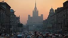 В Москве пробки как в Америке