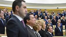 Депутаты предлагают наказывать сенаторов за прогулы