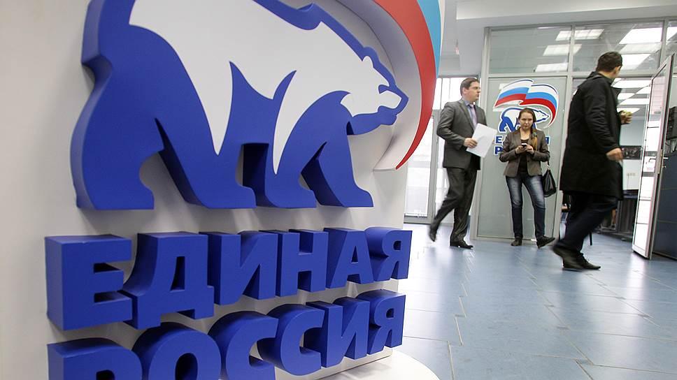 «Единая Россия» надеется, что Владимир Путин станет ее кандидатом на выборах президента