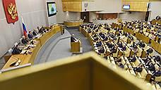 Правительству вернут законодательные излишки