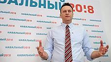 Алексей Навальный третий раз пожаловался в Совет Европы