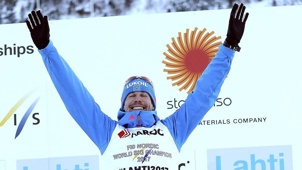 Сергей Устюгов стал чемпионом мира на дистанции 30 км со сменой стилей