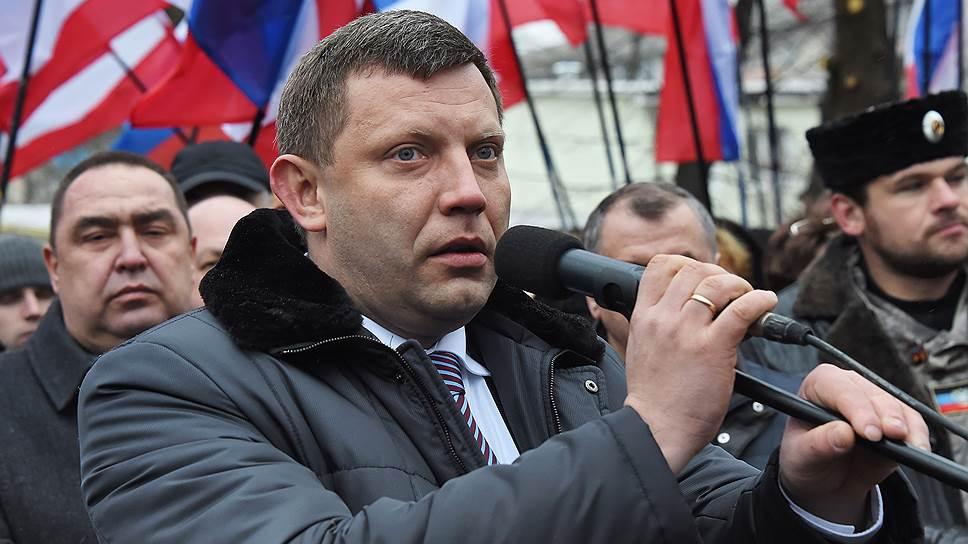 Как ДНР и ЛНР ответили на транспортную блокаду промышленным ультиматумом