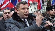 Донбасс берет заводы в заложники