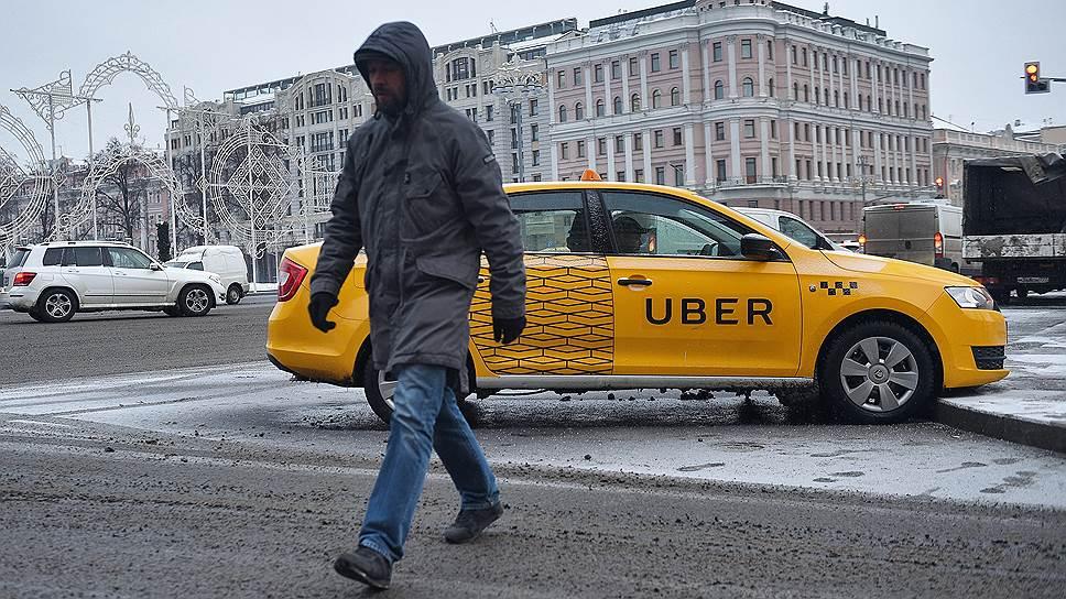 Почему Роспотребнадзор оштрафовал Uber