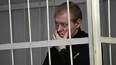Обманувший Александра Кержакова бизнесмен досидит до исправления