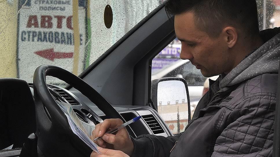 Страховщики составили карту боев с автоюристами