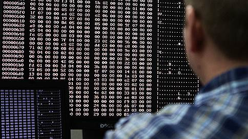 «Эксперты считают эту информацию вполне правдоподобной»  / В Москве, Пекине, Берлине и Вашингтоне дали свои оценки новой публикации WikiLeaks