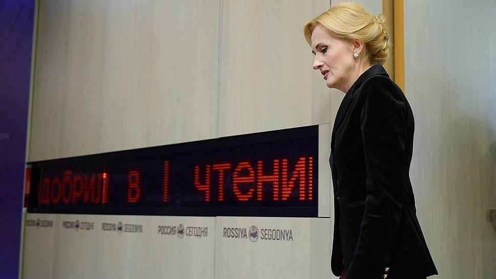Ирина Яровая расширяет нормы УК об ответственности за доведение до суицида несовершеннолетних и беременных