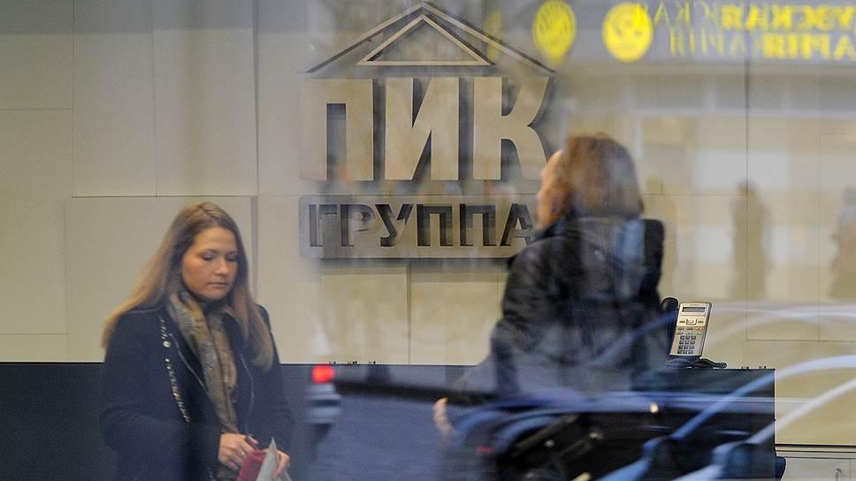 Как ПИК стала лидером по объему жилых проектов в Москве