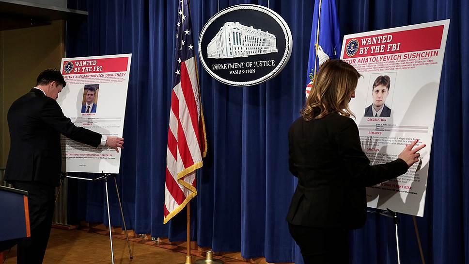 Почему США обвинили двух сотрудников ФСБ в атаке на Yahoo!