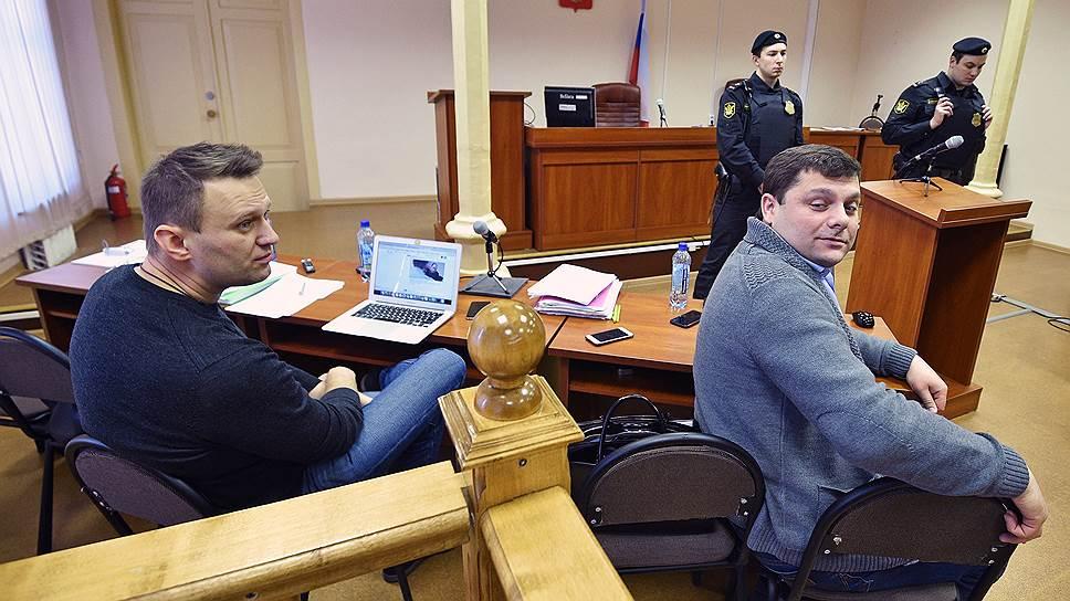 Почему дело Алексея Навального возвращено в суд первой инстанции