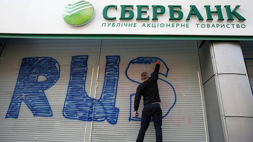 Почему Петр Порошенко ввел санкции против российских банков