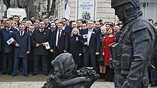 Севастопольский вальс в честь присоединения Крыма