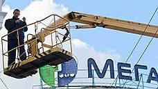 «МегаФон» настроился на продажу башенной «дочки»