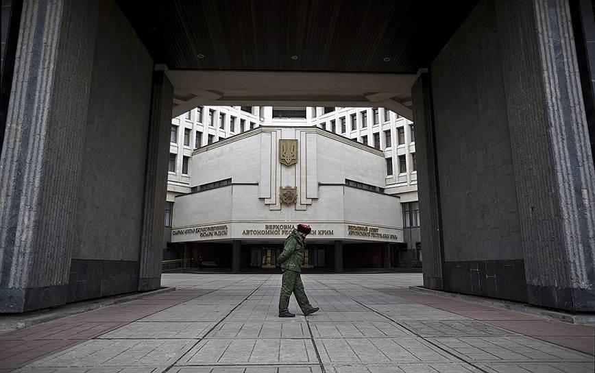 11 марта Верховный совет Крыма и Севастопольский городской совет приняли совместную декларацию о независимости и согласовали проведение референдума о «государственной самостоятельности»