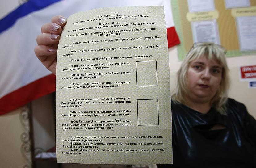 На голосование были поставлены два вопроса: «Вы за воссоединение Крыма с Россией на правах субъекта Российской Федерации?» и «Вы за восстановление действия Конституции Республики Крым 1992 года и за статус Крыма как части Украины?»