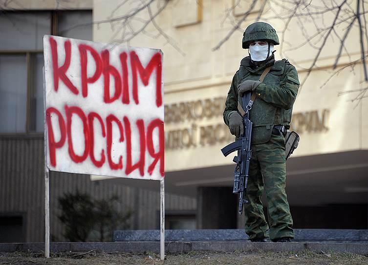 К этому моменту под контролем «вежливых людей» оказались аэропорт, теле- и радиостанции, многие административные здания. Ими были блокированы военные базы украинской армии, взяты под охрану ключевые инфраструктурные объекты