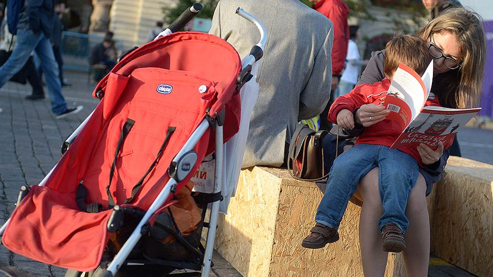 Как Минобрнауки ищет пути улучшения демографической ситуации