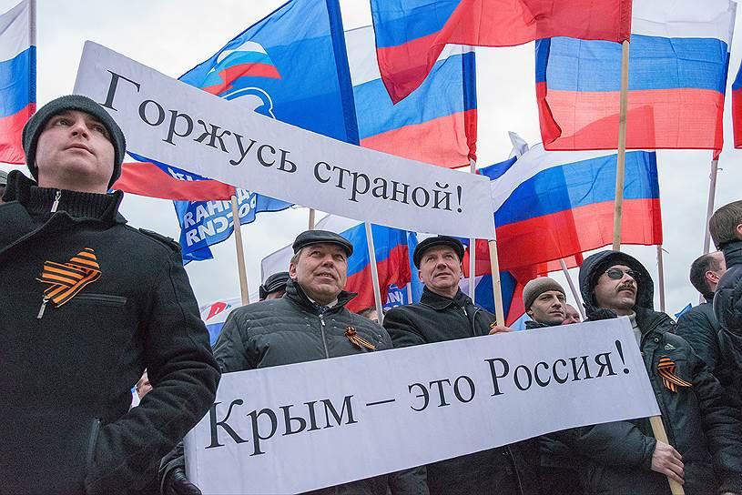 В тот же день во многих городах России прошли митинги в поддержку «воссоединения Крыма с Россией». По данным МВД, в них приняли участие более 600 тыс. человек<br>На фото: митинг на Советской площади Воронежа