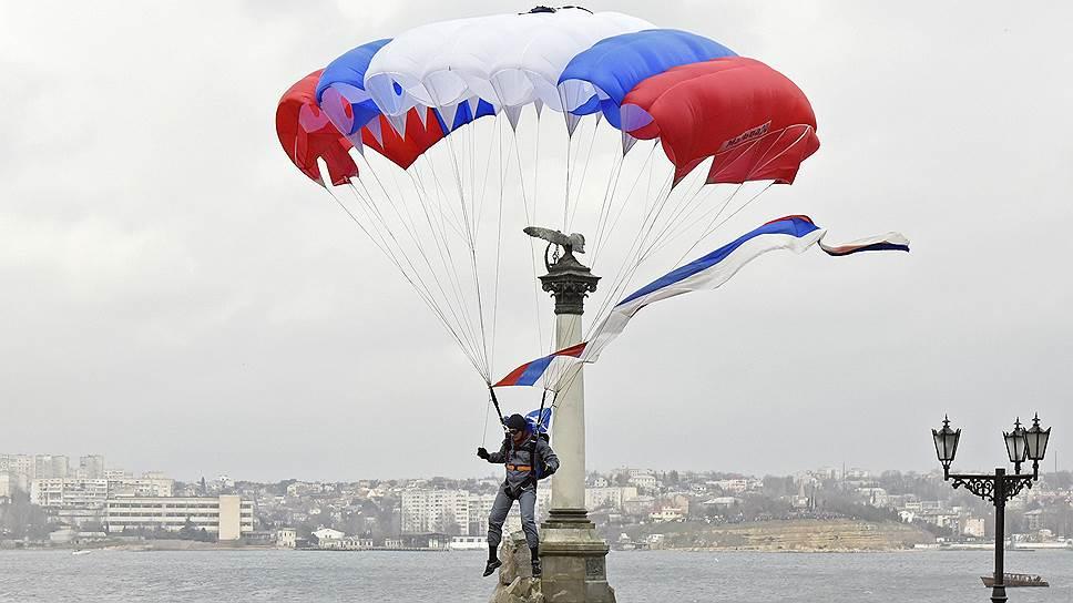 Хроника «Крымской весны»