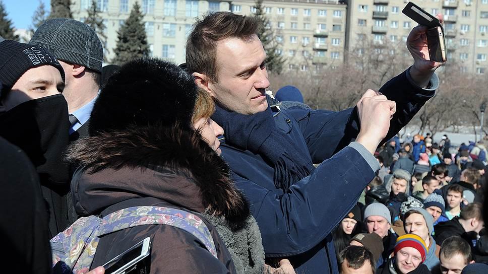 Как в Новосибирске прошел митинг против повышения коммунальных тарифов