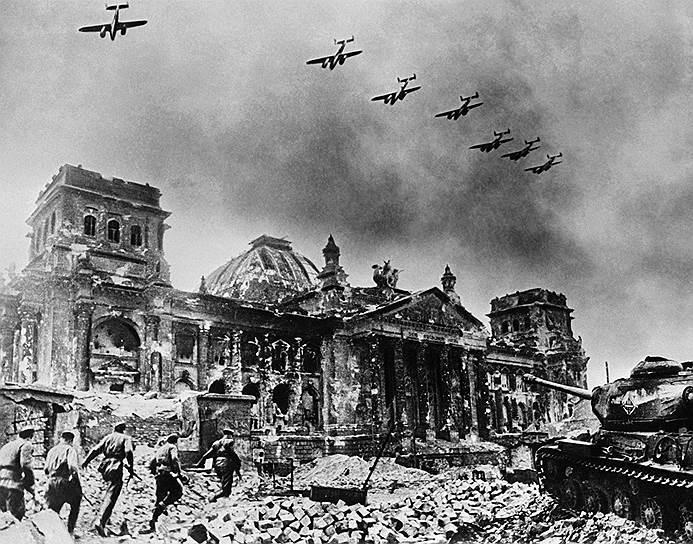 Штурм Рейхстага, 1945