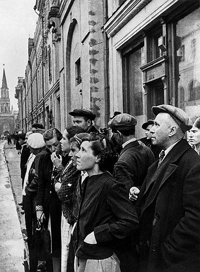 Жители столицы 22 июня 1941 года во время объявления по радио сообщения о вероломном нападении фашистской Германии на Советский Союз
