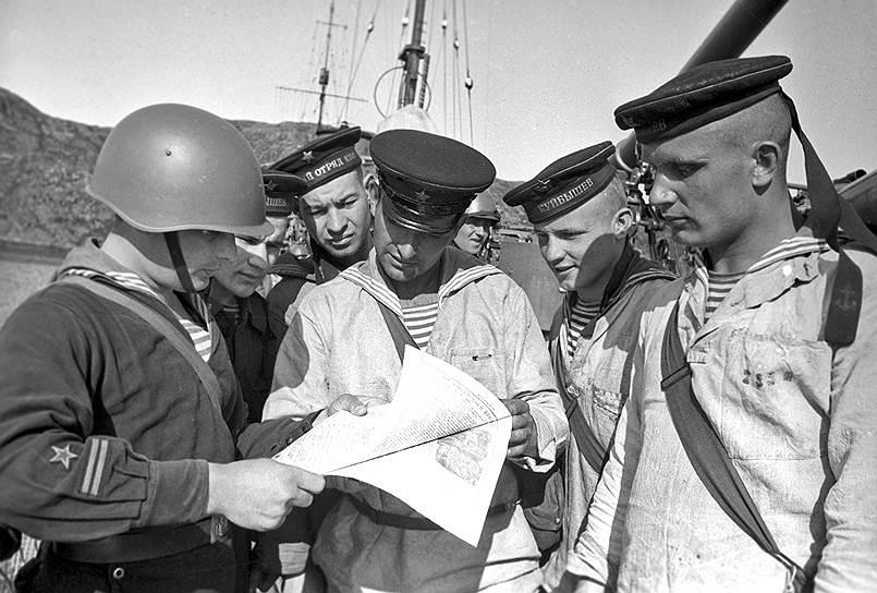 Моряки одного из кораблей читают свежий номер газеты со сводкой Совинформбюро, 1941