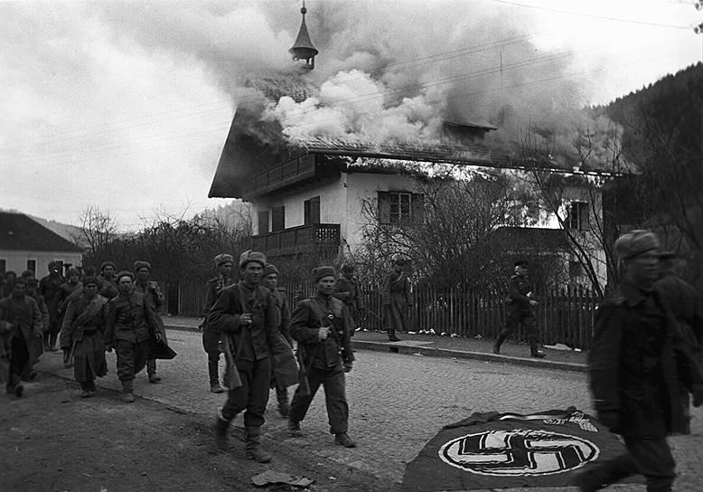 Советские солдаты продвигаются к Вене, 1945