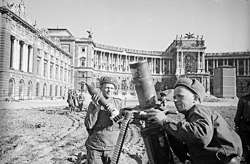 Советские минометчики ведут огонь с площади у дворца Хофбург, 1945