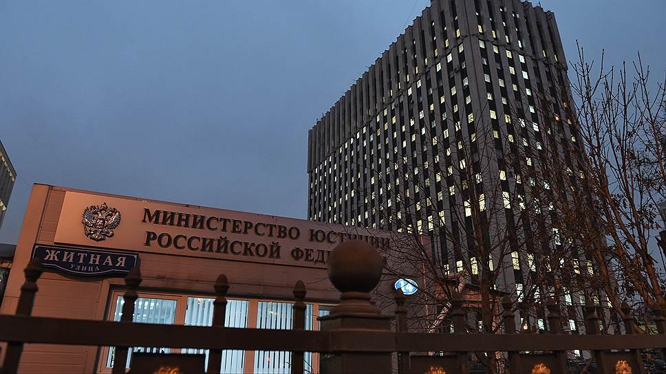 """Почему Минюст просил суд ликвидировать """"Свидетелей Иеговы"""""""