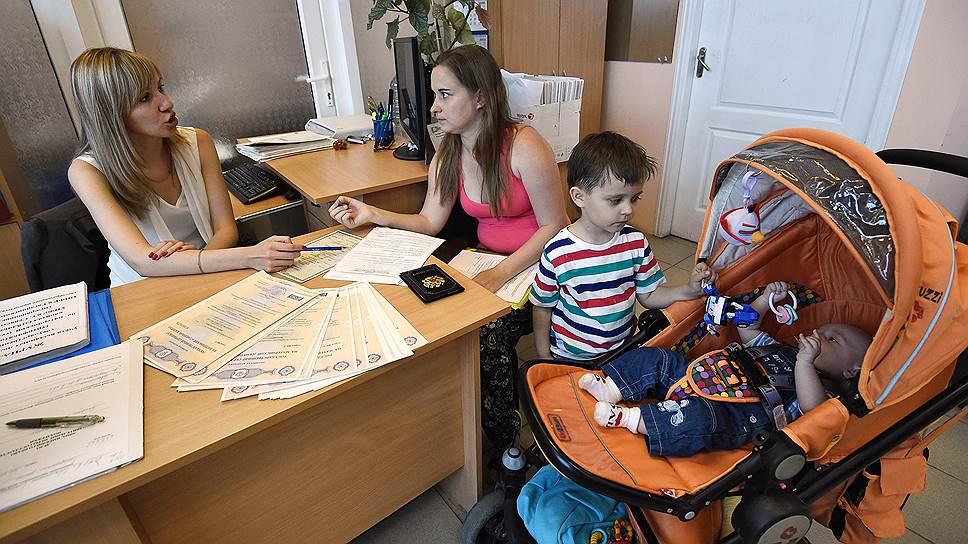 Депутаты предложили заменить программу маткапитала ежемесячными выплатами семьям с детьми