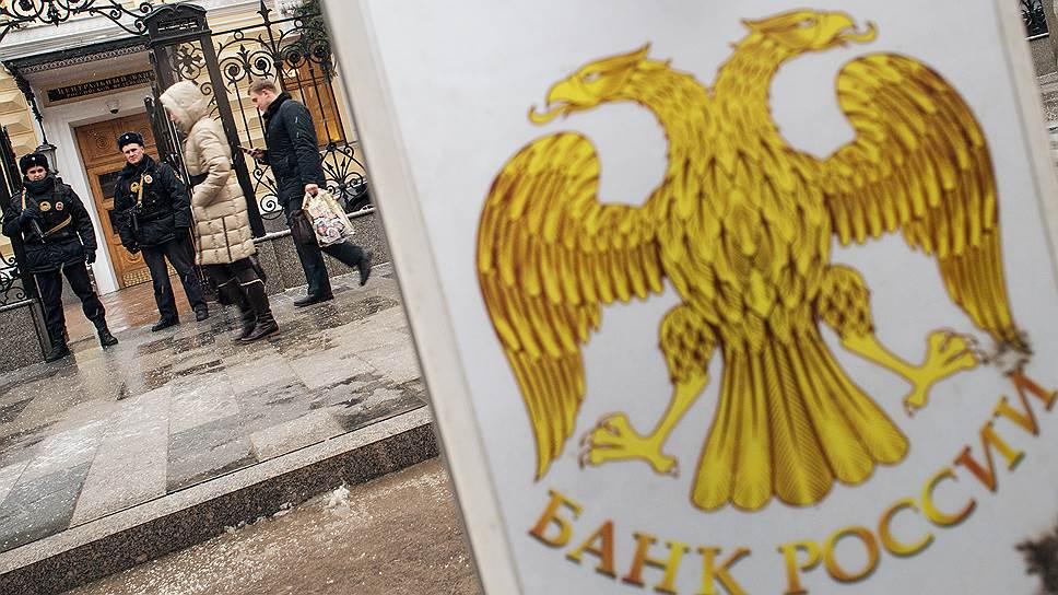 Чем ЦБ компенсирует российским банкам украинские санкции