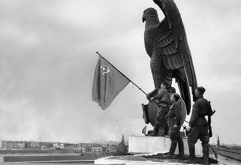 Знамя Победы над Берлином, 1945