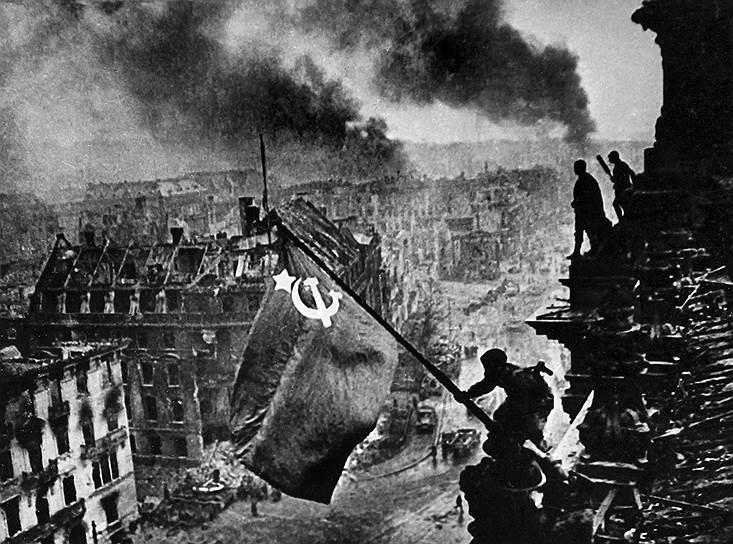Знамя Победы над Рейхстагом, 1945