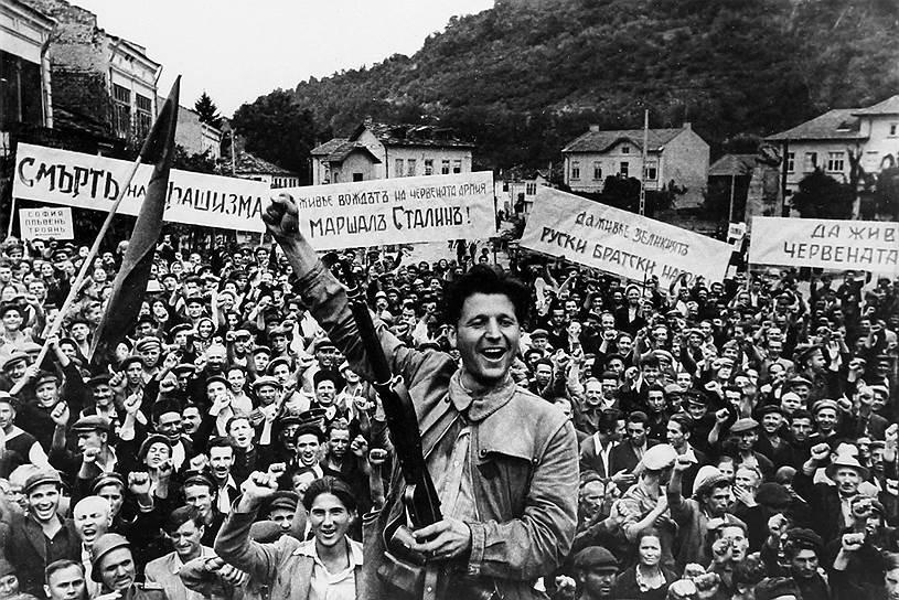 В освобожденной Болгарии, 1944