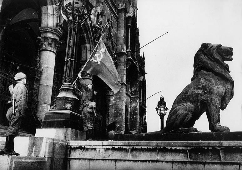 Советские солдаты водружают флаг у здания парламента Венгрии в Будапеште
